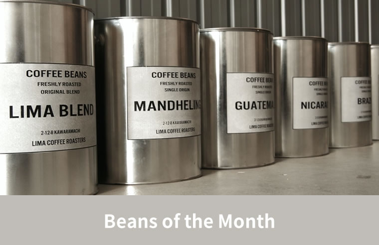 Beans of the Month