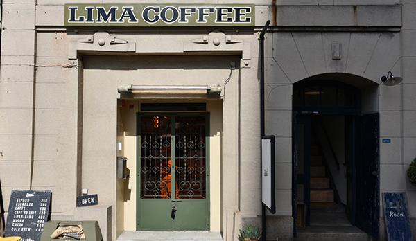LIMA COFFEE 神戸本店