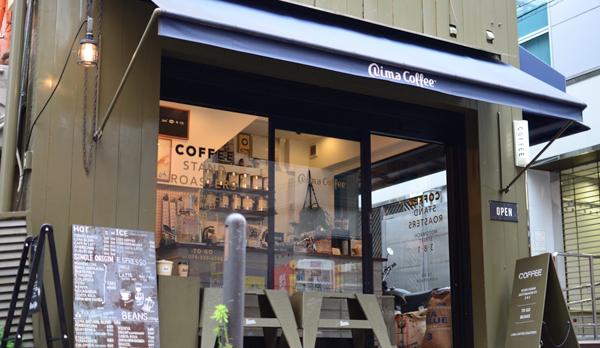 Lima Coffee 神戸元町店