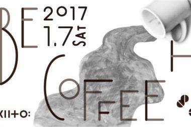 kobe_coffee_fest