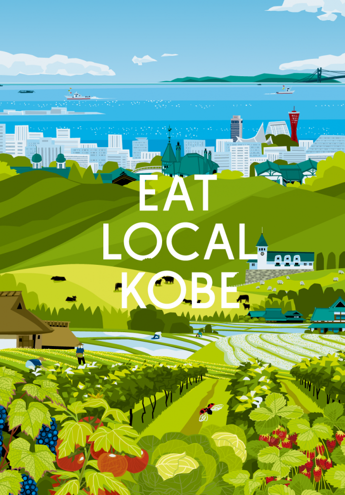 eat local kobe 夏 news lima coffee 香り高い一杯が味わえる神戸